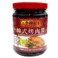 中秋節烤肉醬推薦到李錦記 韓式烤肉醬 280g就在康鄰超市好康物廉網推薦中秋節烤肉醬
