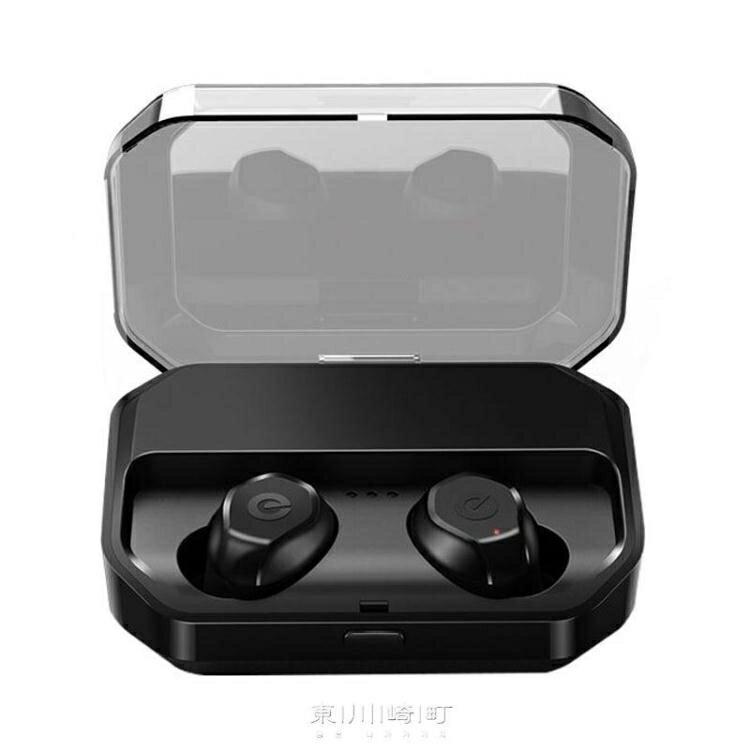 真無線藍芽耳機雙耳運動跑步入耳式迷你隱形5.0蘋果安卓通用超長待 快速出货