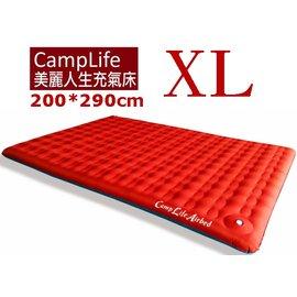 【CampLife】美麗人生充氣床 XL 充氣床墊 200*290cm 24134 烈焰橘