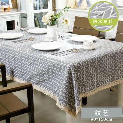 【PVC花邊臺布-90*150cm-2款組】歐式餐桌佈防水油燙免洗軟塑膠桌墊(可混搭)-7101001