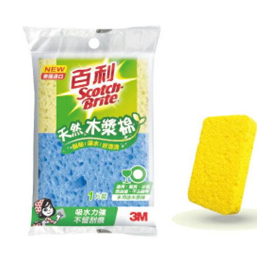 【3M】百利400T-1M 天然木漿棉1片裝
