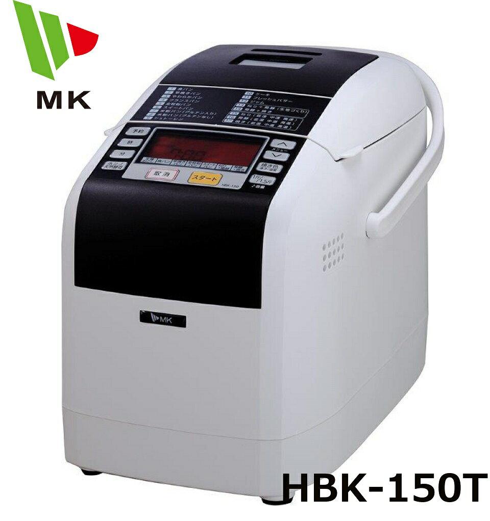 我做的麵包最好吃-日本精工MK SEIKO 數位全功能製麵包機HBK-150T 【台灣總代理公司貨】一定發,發發發!
