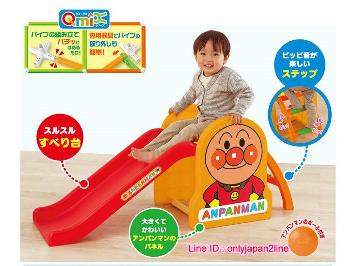 兒童用溜滑梯 麵包超人 細菌人 兒童玩具 安全 ST 玩具 麵包超人 溜滑梯 大型玩具 溜 滑 梯 兒童 遊樂場 4971404311756 真愛日本