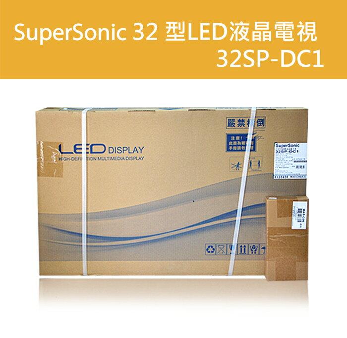 【SuperSonic】32型Hi HD LED液晶電視/ 顯示器(32SP-DC1)