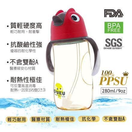PUKU 藍色企鵝 PPSU 企鵝滑蓋學習水杯280ml-水色【悅兒園婦幼生活館】 4