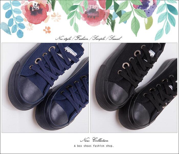 格子舖*【AAF107】(女款35~39) 日韓雜誌推薦 經典百搭基本款牛仔 綁帶4CM增高厚底帆布鞋 2色 2