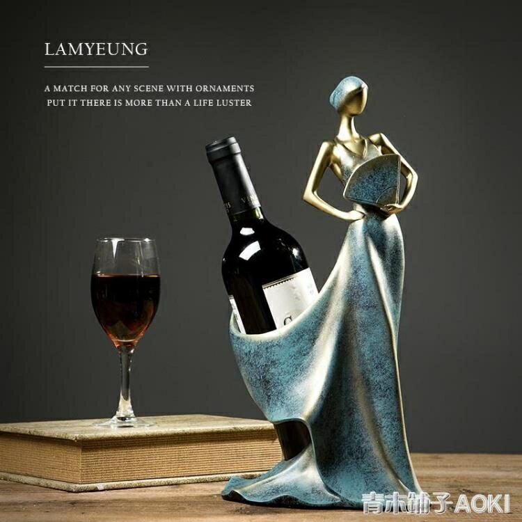 北歐美式紅酒架家居客廳酒櫃軟裝飾品擺件工藝品擺設喬遷創意禮物