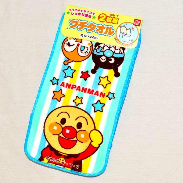 麵包超人家族口袋巾小毛巾小手帕共2條日本帶回正版商品100%綿