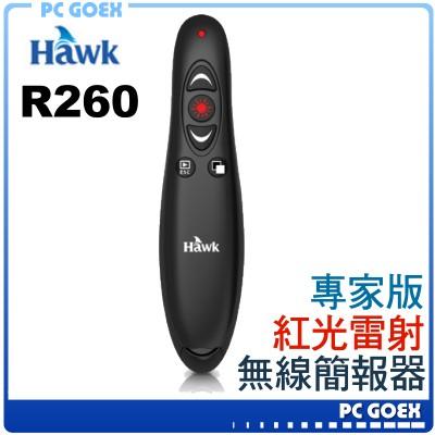 Hawk 浩克 R260 簡報達人2.4GHz 無線簡報器 ☆pcgoex 軒揚☆