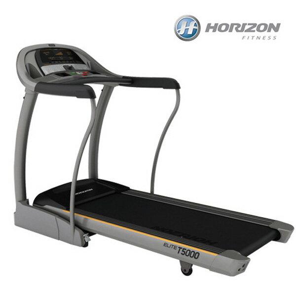 喬山JOHNSON - HORIZON Elite T5000 電動跑步機《功能最全面的頂級家用跑步機》
