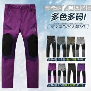 美麗大街【WDC120517A】戶外拼色款軟殼褲單層衝鋒褲情侶款登山褲滑雪褲(女生款)