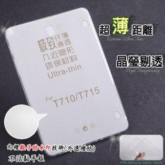 極致纖薄 SAMSUNG Galaxy Tab S2 8.0 T710/T715 平板 進口原料 TPU 清水套 矽膠 背蓋 軟殼 隱形套 透亮 保護套 軟套 平板殼 禮贈品