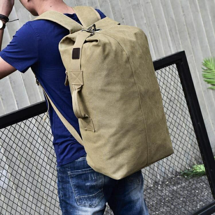 雙肩包戶外旅行水桶背包帆布登山運動多功能男超大容量行李包手提【免運】交換禮物