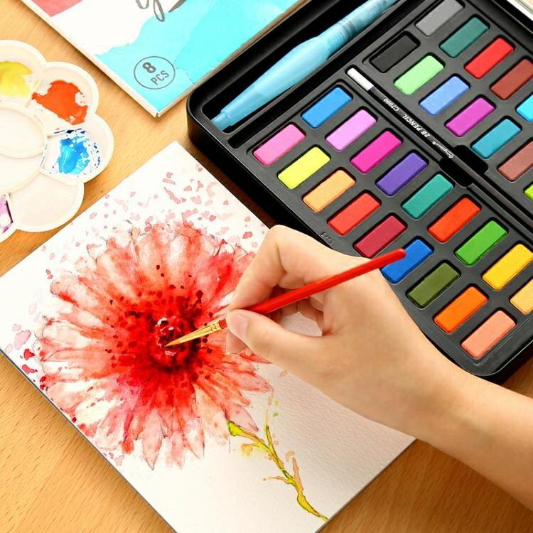 喬爾喬內水彩顏料套裝24色36色水彩畫學生手繪便攜畫筆本套裝固體【免運】