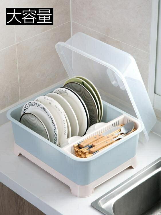 居家家帶蓋碗碟架放碗架收納盒瀝水架裝碗筷收納箱廚房碗櫃置物架【免運】交換禮物