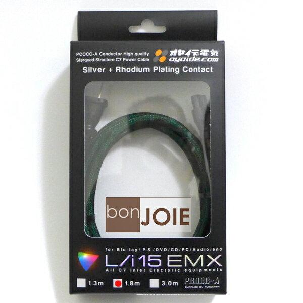 ::bonJOIE:: 日本進口 日本製 Oyaide 小柳出電氣商會 L/i 15 EMX (1.8m) (全新盒裝) PCOCC-A退火單結晶無氧銅 單結晶銅 8字型電源線
