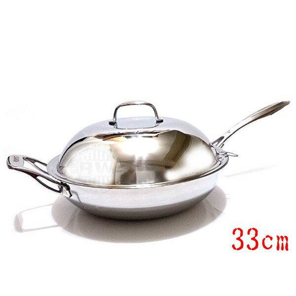 Perfect七層304不銹鋼炒鍋單把炒菜鍋33cm附蓋無鉚釘原味鍋 物理性不沾鍋 不鏽鋼鍋