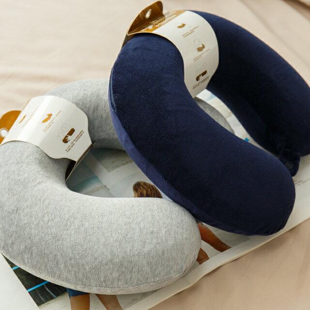 午睡之神頸枕 紓壓 休息 便利  2色 ~  好康折扣