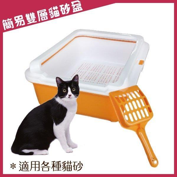 凱莉小舖~CF02~簡易雙層貓砂盆  貓廁所  木屑砂  貓砂  貓便盆  貓砂盆  貓跳