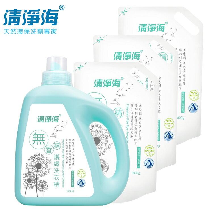 (4入組)清淨海 無香精護纖洗衣精