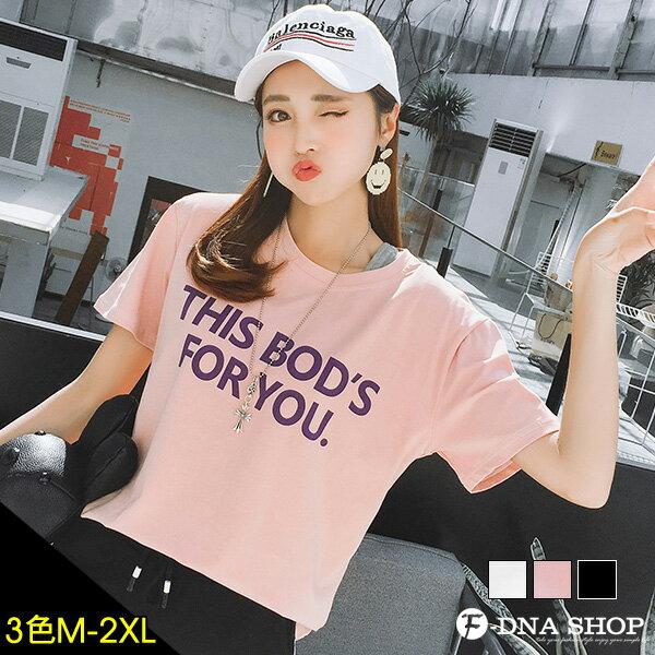 F-DNA★BODS英文印字圓領短袖上衣T恤(3色-M-2XL)【ET12722】