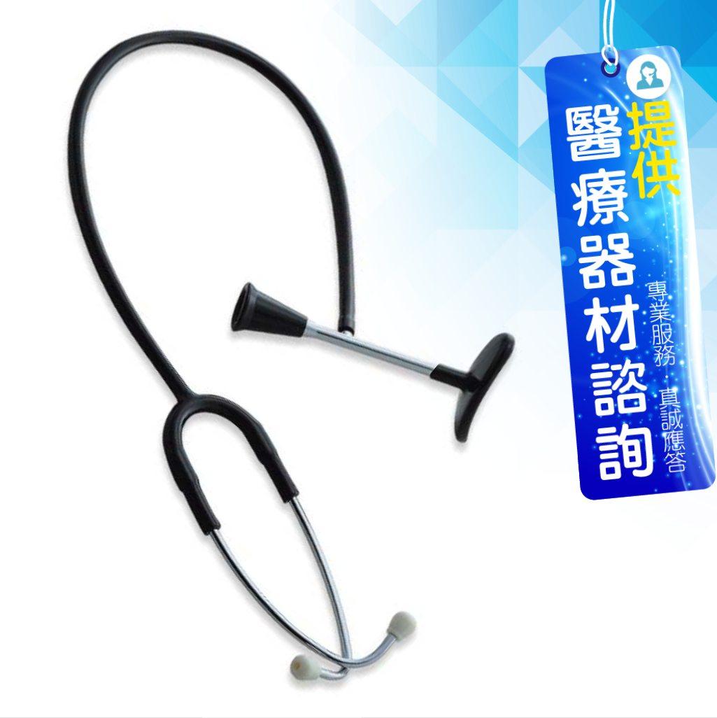來而康 兒童嬰幼兒型 Spirit 精國聽診器 (未滅菌) CK-703 聽診器