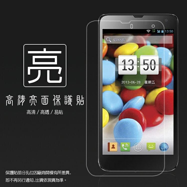 亮面螢幕保護貼 亞太 A+ SK EG970 G1 保護貼 軟性 亮貼 亮面貼 保護膜