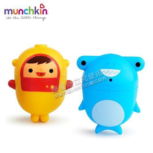 munchkin 噴水洗澡玩具2入(可拆洗)潛水員/鯊魚★衛立兒生活館★