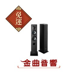 【金曲音響】SONY SS-CS3 3音路 4單體 落地喇叭(對)