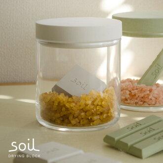 【This-This】日本 Soil 珪藻土乾燥塊 正方型 - 共三色