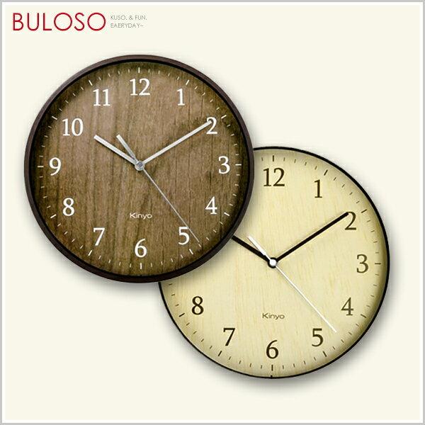 不囉唆:《不囉唆》自然風木紋掛鐘時鐘鬧鐘桌面床頭擺飾(可挑款色)【A424055】