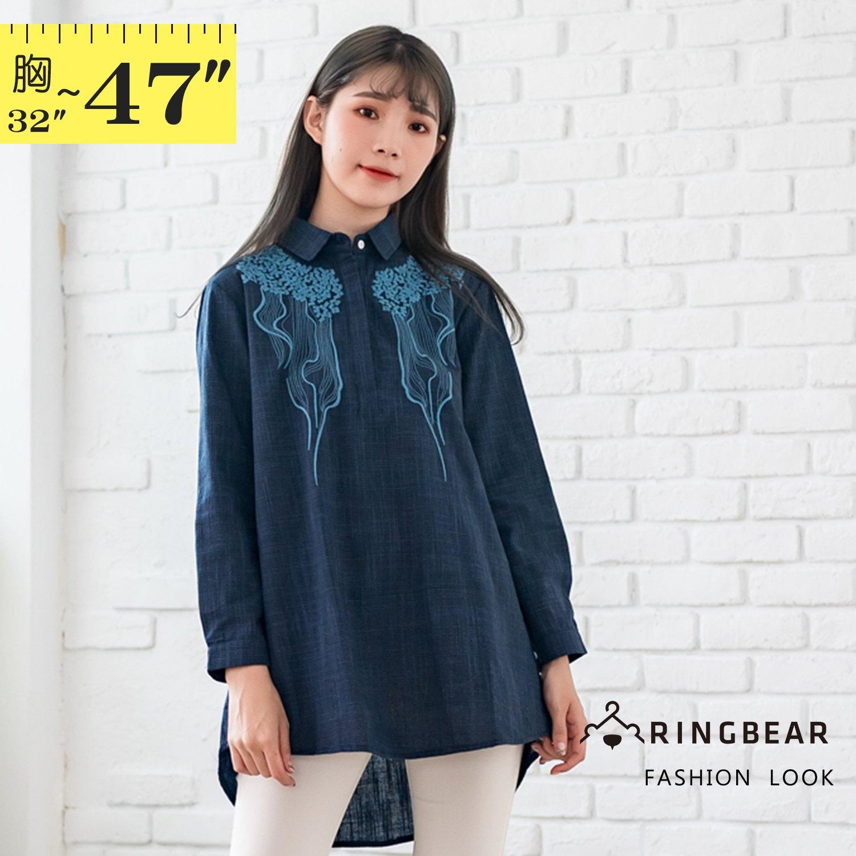 格子襯衫--文青風幾何花樣刺繡細格紋寬鬆V型領長袖襯衫(藍M-3L)-I129眼圈熊中大尺碼 1