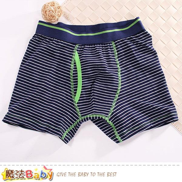 男性內褲(二件一組)精梳棉彈性平口內褲魔法Baby~k50869