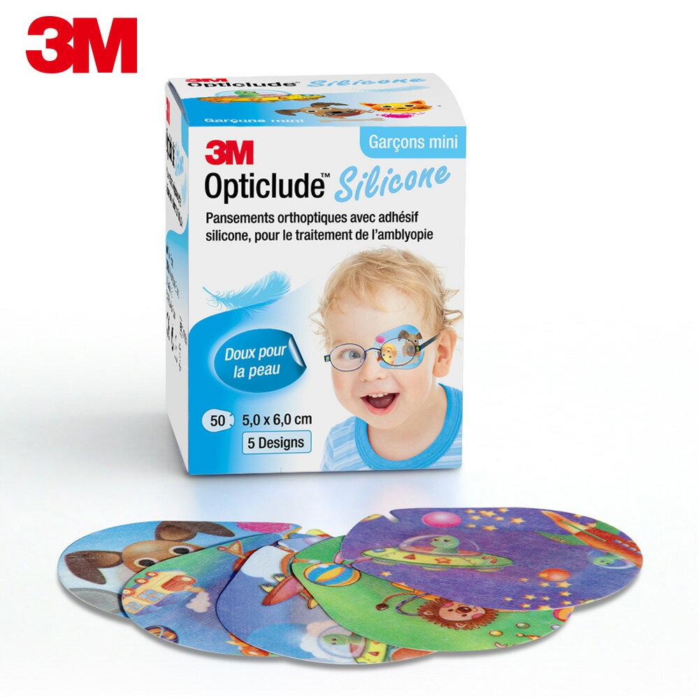3M 矽膠護眼貼設計款(男孩/小尺寸)