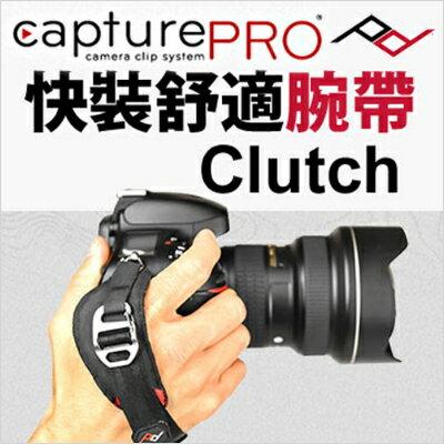 Peak Design Capture 快裝舒適腕帶 Clutch(7-14個工作天出貨)