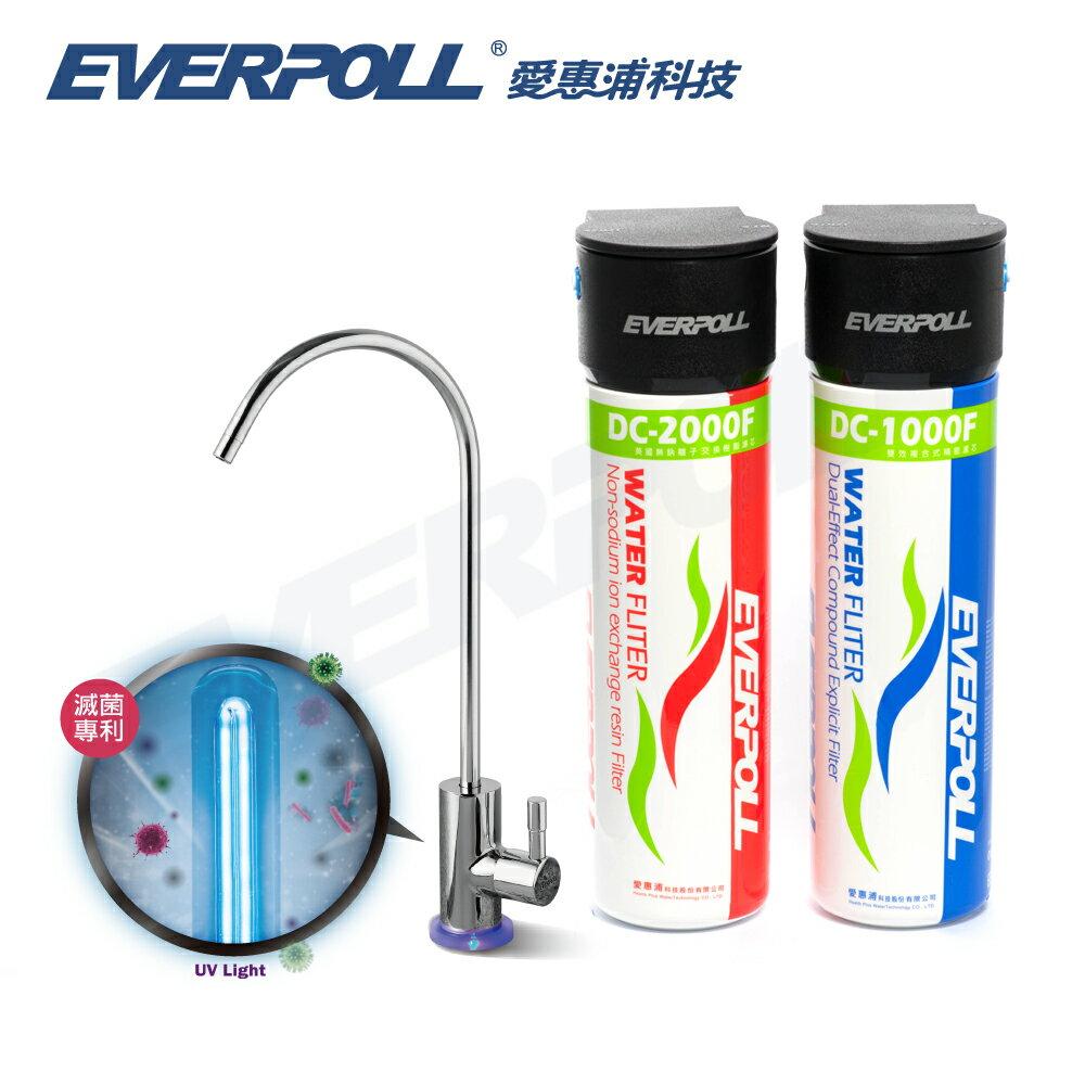 EVERPOLL愛惠浦科技 UV滅菌小資型龍頭(UV-801)+全效能淨水組(DCP-3000)