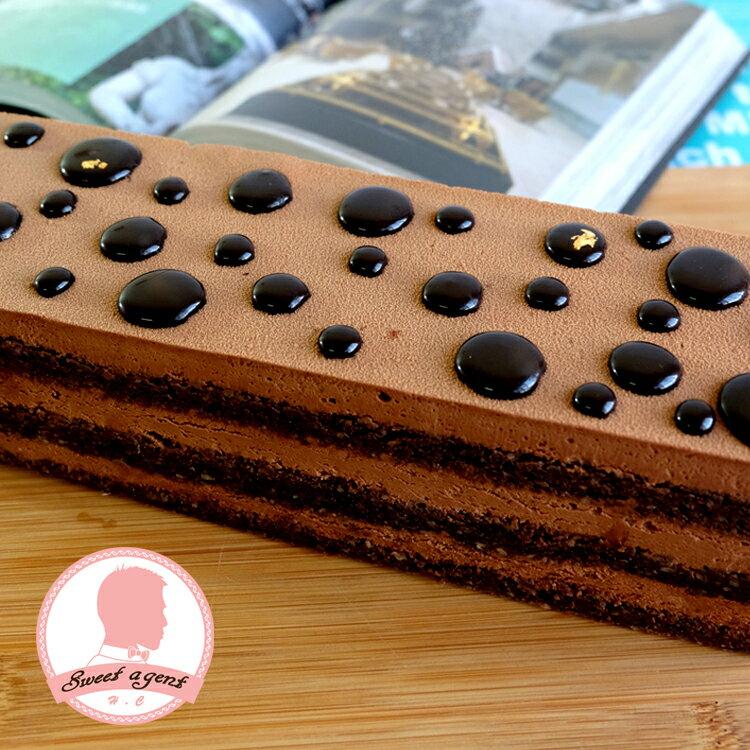 6吋免運【甜點特務】[魔鬼的眼淚巧克力蛋糕] 100%苦巧克力+巧克力鮮奶油+巧克力蛋糕 2