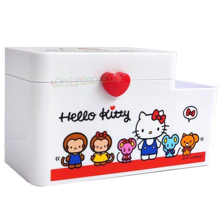 【真愛 】4930972488130 多格置物收納盒-KT朋友白 凱蒂貓kitty 飾品盒 收納盒 儲物盒 桌上收納 小物收納 眼鏡架