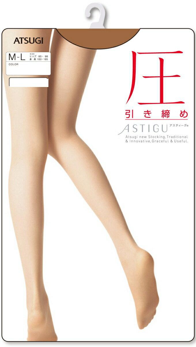 日本ATSUGI 厚木〔 壓 〕防勾紗腳踝加壓彈性(12hPa)透膚絲襪 / 膚色