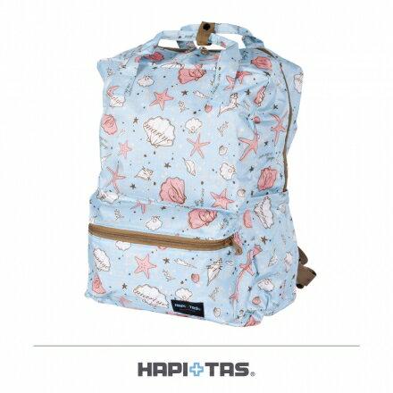 【HAPI TAS】皇冠摺疊手提後背包 HAP0006-293藍色海星貝殼 【威奇包仔通】