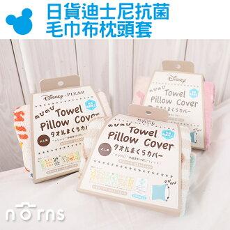 NORNS【日貨迪士尼抗菌毛巾布枕頭套】日本SEK防臭靠墊 米奇米妮 玩具總動員 小熊維尼 大人用