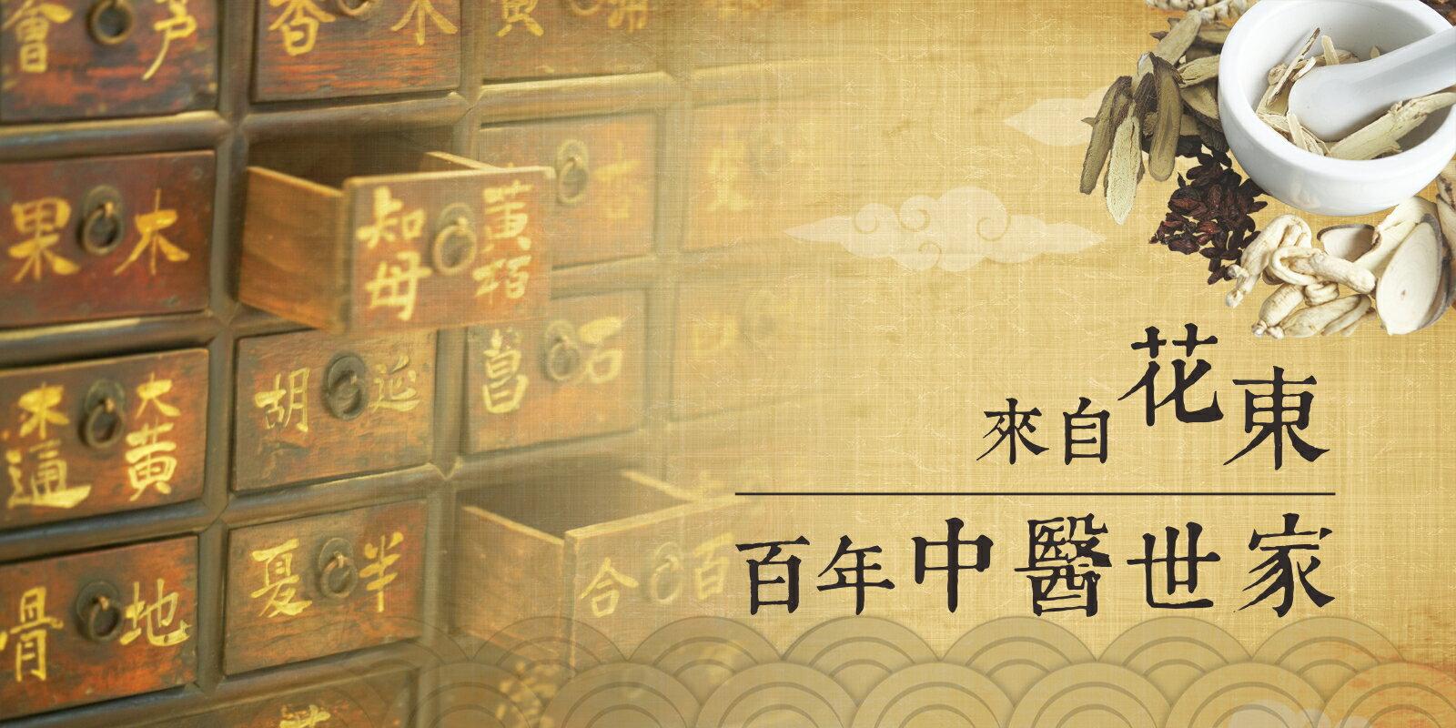 【成長藥膳燉土雞腿 (男)】連續食用 營養最佳   (1斤裝 重量包) 6