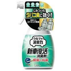 日本製雞仔牌汽車除臭劑芳香劑抗菌消菸臭食物味薄荷124916