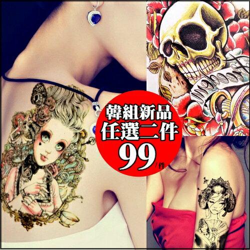 ☆克妹☆現貨+預購【AT98777】歐美外貿單~仿真3D TATOO骷髏花朵超大美背刺青紋身貼紙
