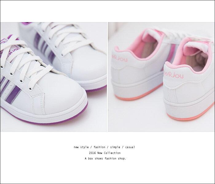 【KD8672】MIT台灣製 校園舒適時尚 馬卡龍撞色皮革 繫帶運動休閒鞋 3色 2