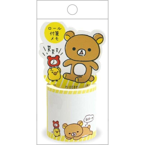 【真愛日本】18051100018日本製卷軸便條本-RK懶洋洋鬧鐘SAN-X拉拉熊懶熊便條本便條紙