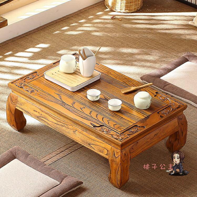 和室桌 日式榻榻米茶桌和室幾飄窗桌榆木禪意雕刻矮桌實木炕幾陽臺小桌子T