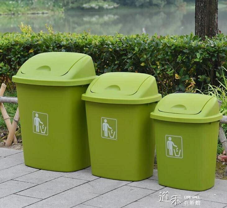 垃圾桶 垃圾箱垃圾桶大容量辦公室戶外物業帶蓋廚房商用家用特大號教室筒