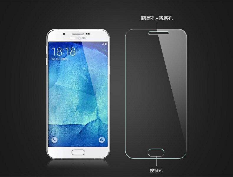 三星 Samsung A8 (2015)(2016) 保護貼 超薄2.5D弧邊 9h鋼化膜 手機螢幕貼 保護膜 玻璃貼 玻璃膜【GP美貼】