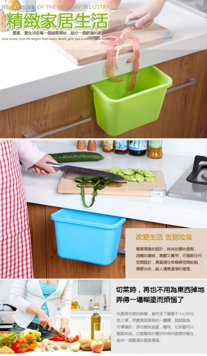 廚房清潔收納垃圾桶 一組2入顏色 出貨
